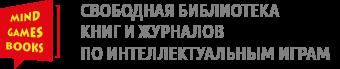 MindGamesBooks Логотип