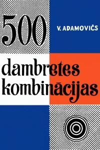 Adamovics - 500 dambretes kombinacijas - 1973