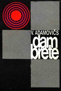 Adamovics - Dambrete. Individualais atklatnu repertuars - 1982