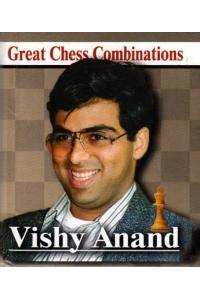 Калинин - Виши Ананд. Лучшие шахматные комбинации - 2011