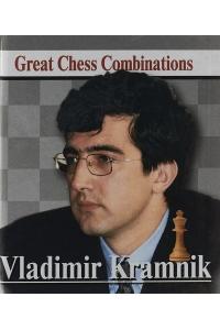 Калинин - Владимир Крамник. Лучшие шахматные комбинации - 2011